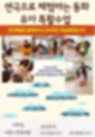 공연광고(포스터).jpg