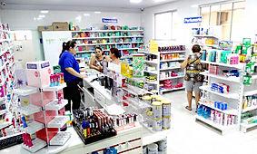 Farmácia do Servidor