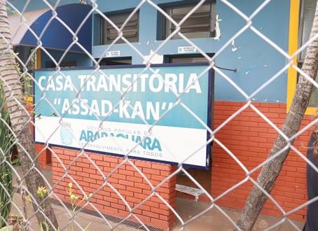 Covid-19: SISMAR aciona MPT para cobrar melhores condições de trabalho na Casa Transitória