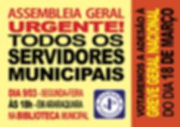 ASSEMBLEIA GERAL GREVE DO DIA 18 web.jpg