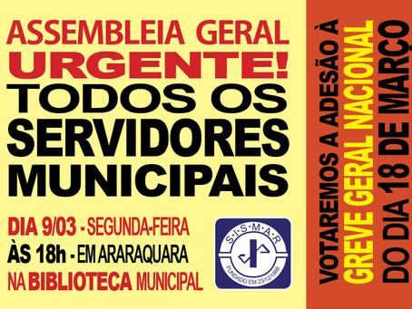 Servidores Municipais de toda a região também farão greve dia 18 de março