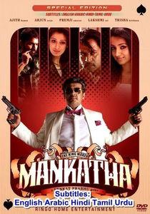 Bandish Movie In Hindi Dubbed Kickass