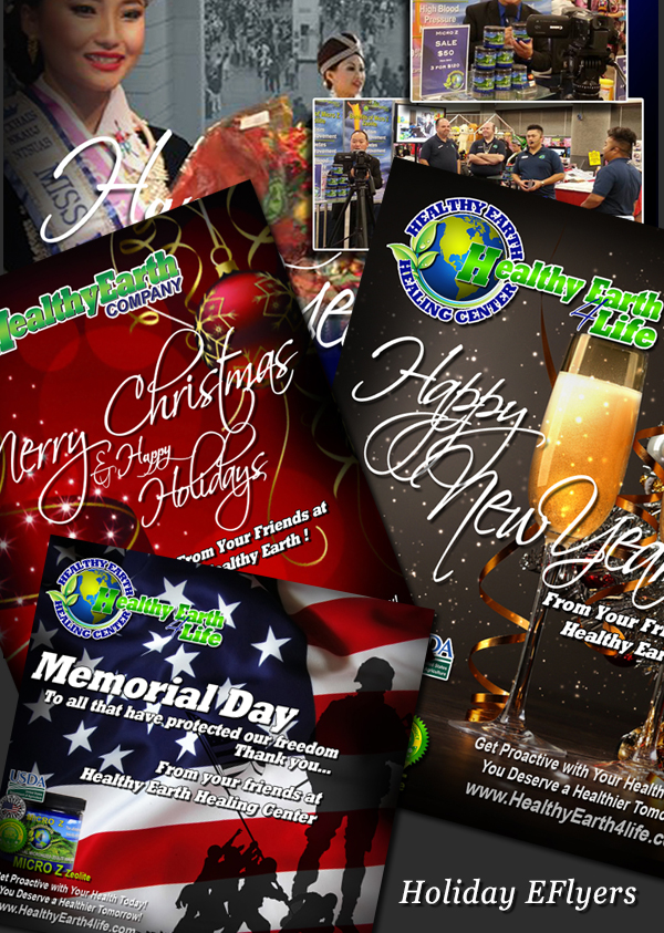 HEHC Holiday email flyer