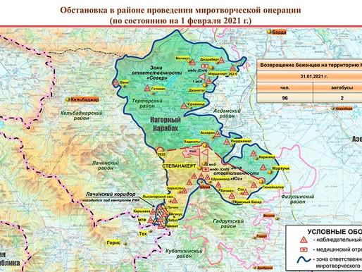 🇷🇺 Artsakh peacekeeping report  for February 1: