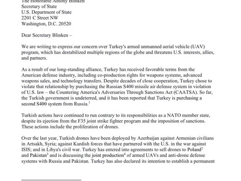 US Senators signed a joint letter demanding a suspension of the transfer of technology to Turkey