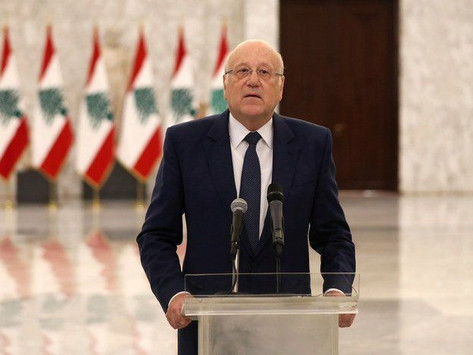 The Lebanese New Govern
