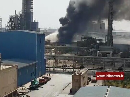 FIRE at Iran's Revolutionary Guard research center kills two, reasons UNKNOWN