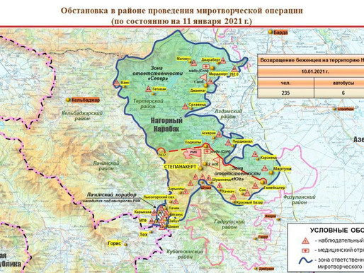 🇷🇺🇦🇿🇦🇲Map from the RF Ministry of Defense for 11/01 on peacekeeping activities in Artsakh