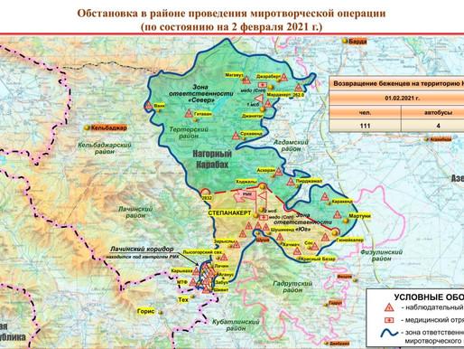 🇷🇺 Artsakh peacekeeping report  for February 2: