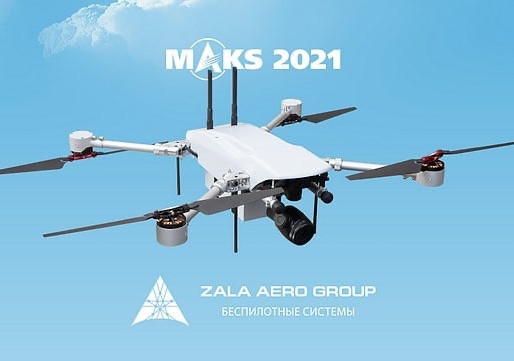 ZALA AERO will present an unmanned complex for hand-held launch