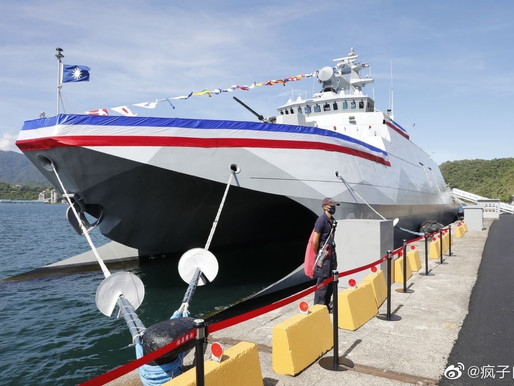 """Taiwan introduced its improved design head missile corvette-catamaran """"Tajiang"""" into the Navy"""