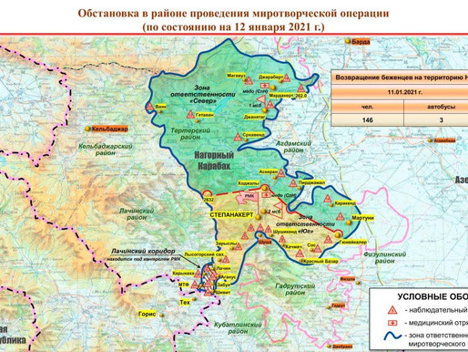 🇷🇺🇦🇿🇦🇲Map from the Ministry of Defense of the Russian Federation on 12/01 - Artsakh
