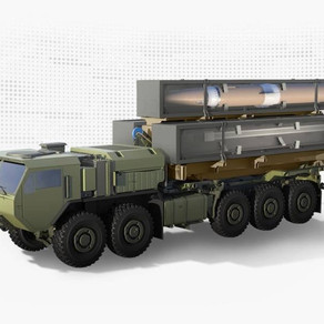 Lockheed Martin showed a new image of the OpFires hypersonic missile system