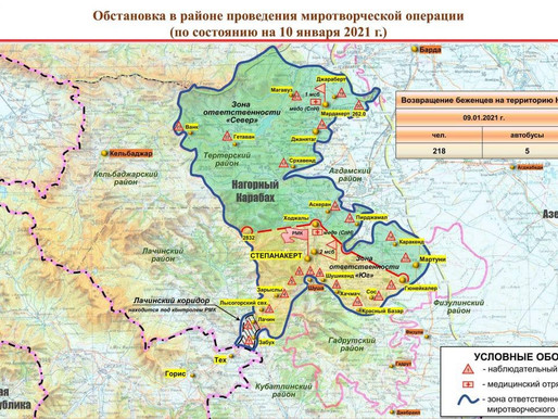🇷🇺🇦🇿🇦🇲Map from the RF Ministry of Defense on 10/01 on peacekeeping activities in Artsakh.