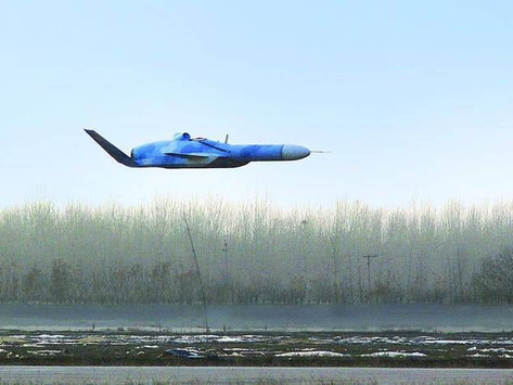 Rainbow-T1 UAV, developed by the China, is ready for Production.