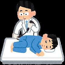 千葉白井病院 大腸カメラ