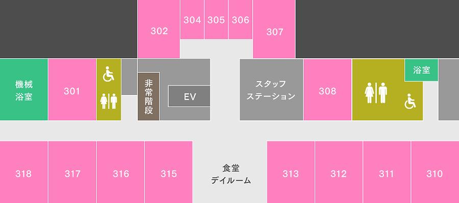 フロアマップ3F.png