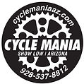 Cycle Mania main logo (1)_edited_edited.