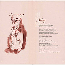 jealousy-1660x1660.jpg