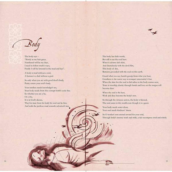 Body Poetry