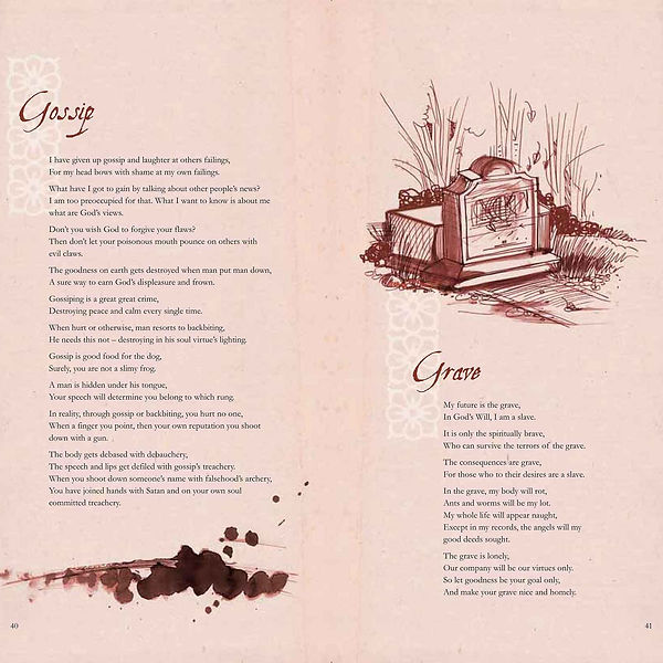 Gossip and Grave Poetry