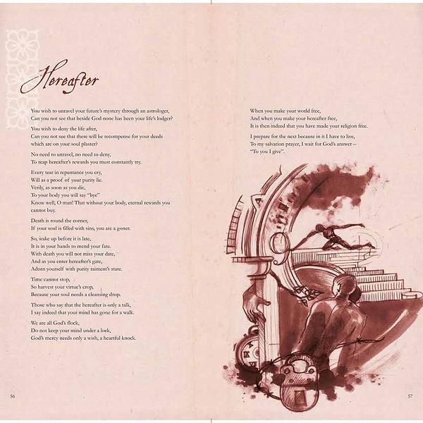 Hereafter Poetry