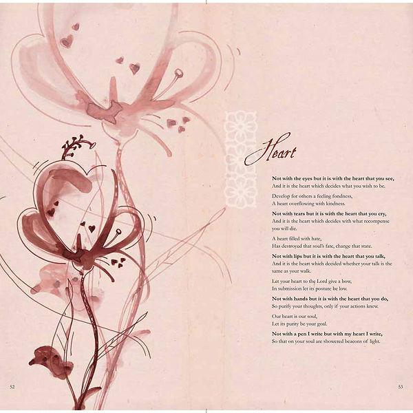 Heart Poetry