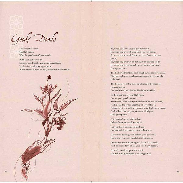 Good Deeds Poetry