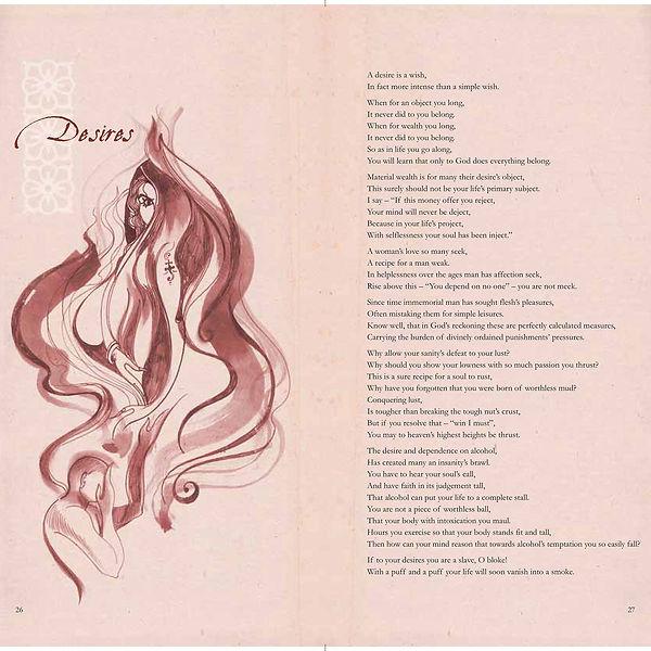 Desires Poetry