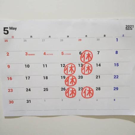 【5月のカレンダー】