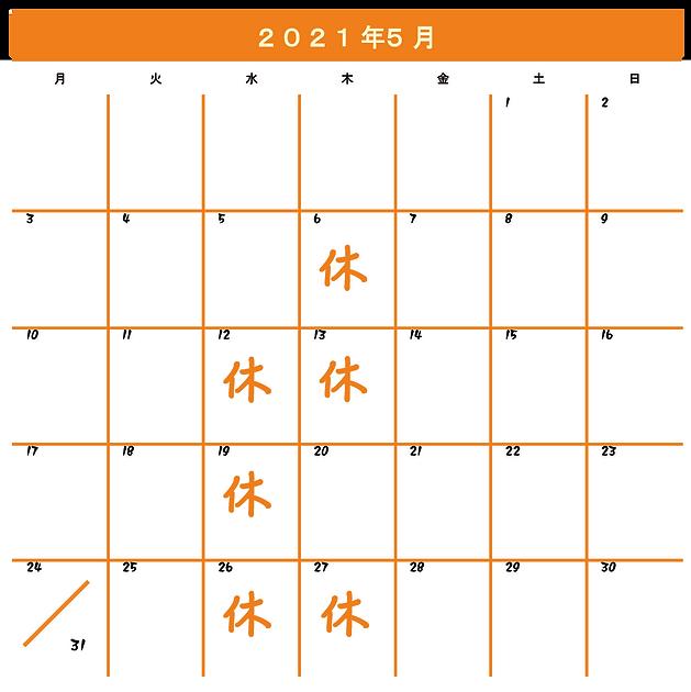 akanebakeryカレンダー05-01.png