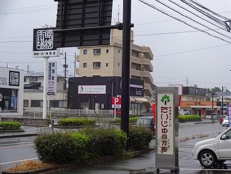 ☆一日雨になりました☆