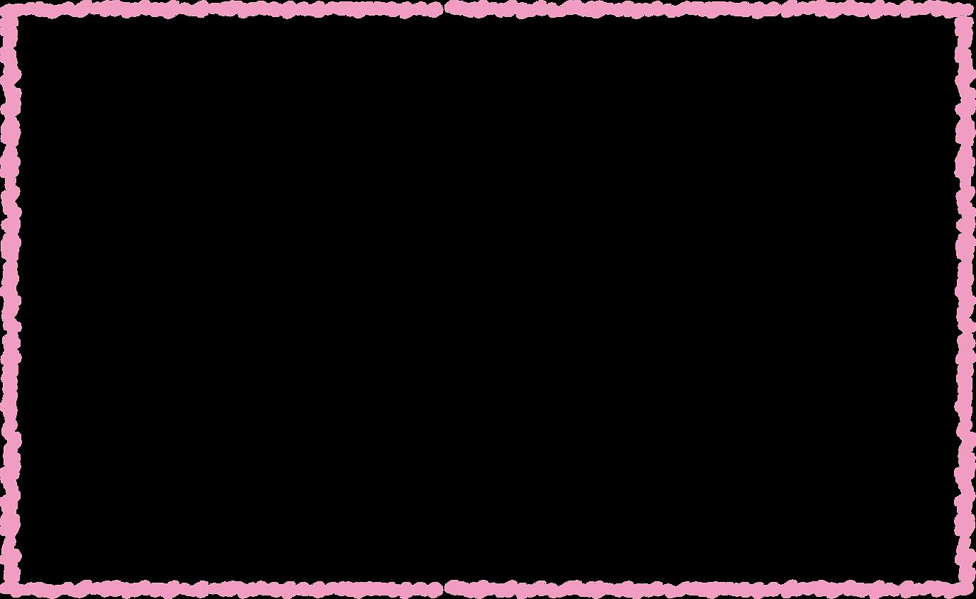 チョーク枠線ピンク.png