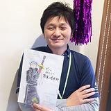 藤村さん.jpg
