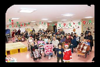 クリスマス会.png