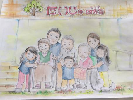 熊本県内、新卒介護職員募集のご案内