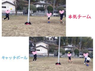 ドッジボール練習