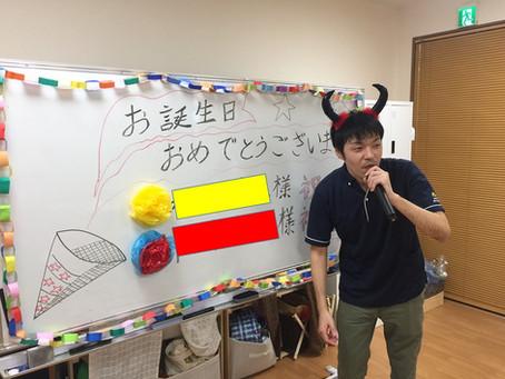 10月誕生日会inデイサービスたいじゅ~熊本市北区四方寄町1672-2