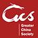 Transparent - GCS Logo.png