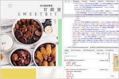 sweetbit-royale.jpg