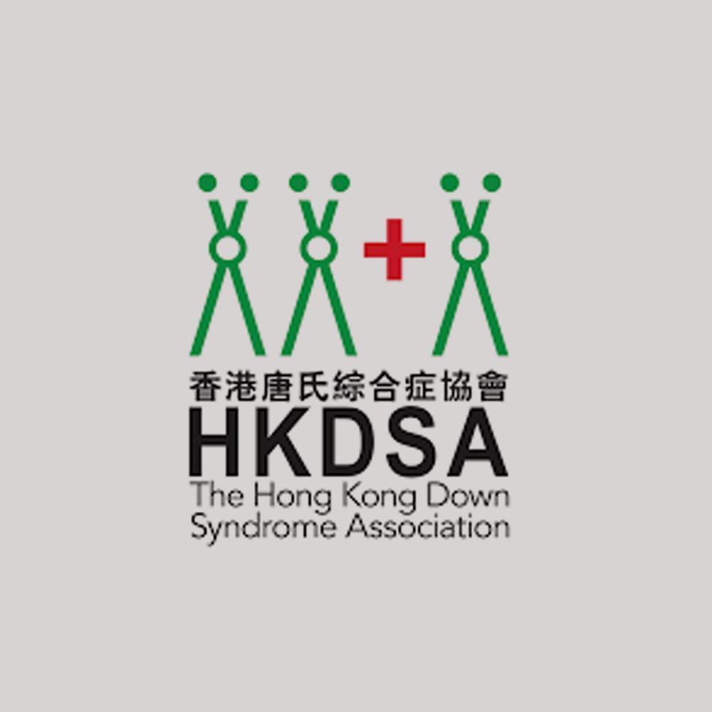 hkdsa-logo.jpg