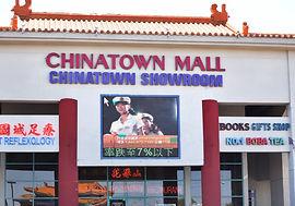 hinatown Mall No. 1 Boba Tea