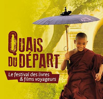 Festival Quais du départ 2016 - Omo River