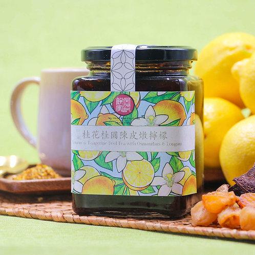 桂花桂圓陳皮冰糖燉檸檬 Lemon & Tangerine Peel Tea with Osmanthus & Longon