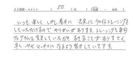 K様コメント.jpg