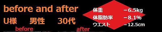 上田様1.JPG