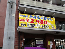 030A9FEB-CDCE-453B-8AF9-47CE498FC3FE.jpe