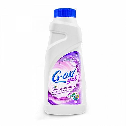 Detergent pentru soaterea petelor«G-OXI Color» Gel (500 ml)
