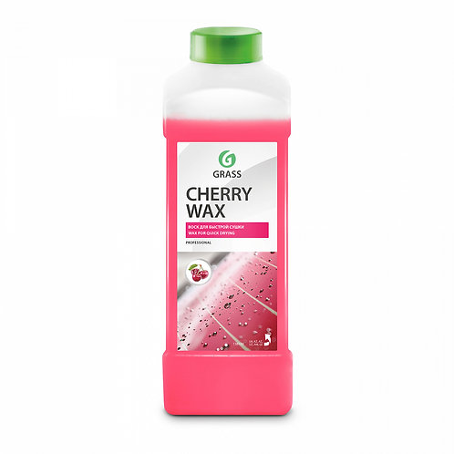 "Ceară rece ""CHERRY WAX"" (1000 ml)"