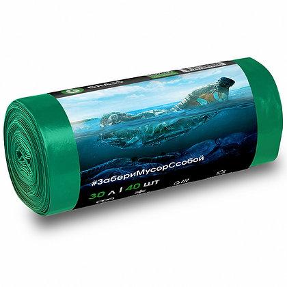 Мешки для мусора (30л x 40 шт) зеленый